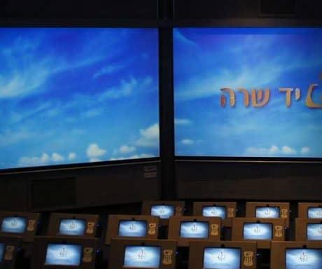חווית הנתינה הישראלית