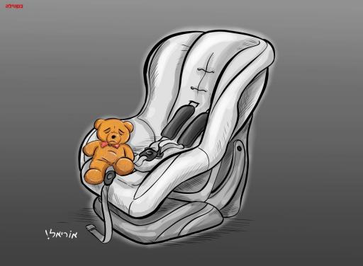 ביקוש הסטרי לטפצפה למניעת שכחת תינוקות ברכב