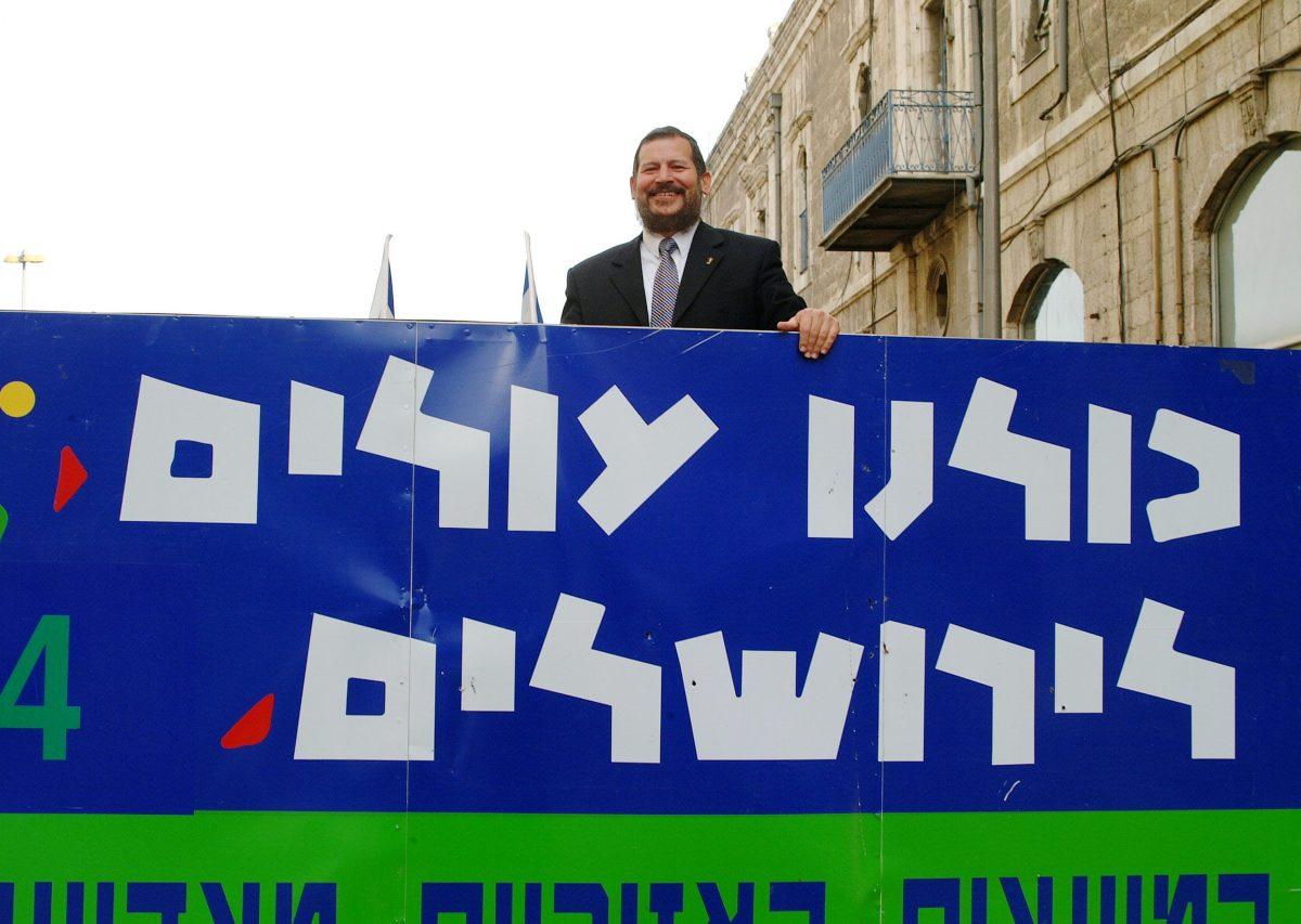 ראש העיר ירושלים לופוליאנסקי